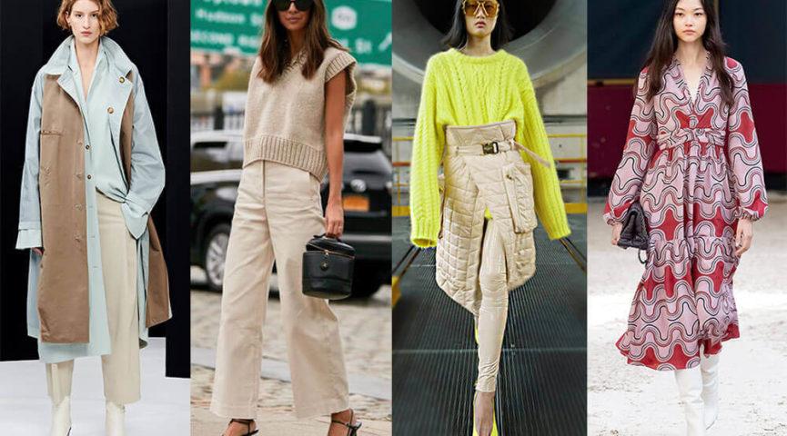 Мода Осень 2021: основные тенденции для женщин (фото)